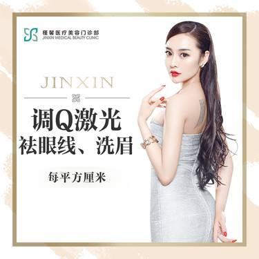 https://heras.igengmei.com/service/2019/10/23/e32dd3f798-half