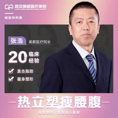 https://heras.igengmei.com/service/2019/10/23/ee0a352db6-half