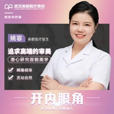 https://heras.igengmei.com/service/2019/10/23/f56ff4d7b9-half