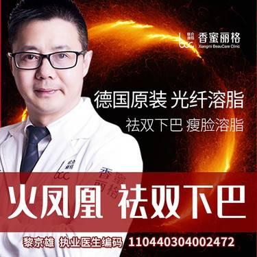 https://heras.igengmei.com/service/2019/10/24/650132c045-half