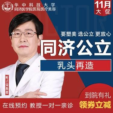 https://heras.igengmei.com/service/2019/10/24/6b7322c5cf-half