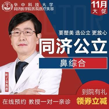 https://heras.igengmei.com/service/2019/10/24/7338ecc701-half