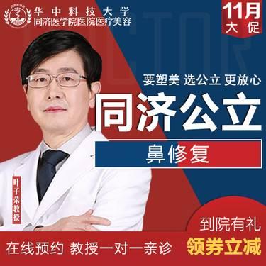 https://heras.igengmei.com/service/2019/10/24/9687f32796-half