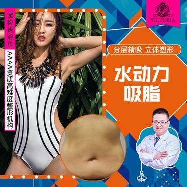 https://heras.igengmei.com/service/2019/10/24/be7af1ef6f-half