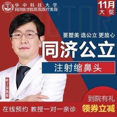 https://heras.igengmei.com/service/2019/10/24/dbcf73c095-half