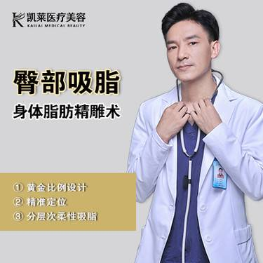 https://heras.igengmei.com/service/2019/10/25/3617bdcfbc-half