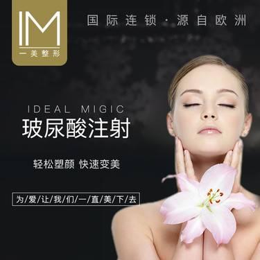 https://heras.igengmei.com/service/2019/10/25/36b4475f97-half
