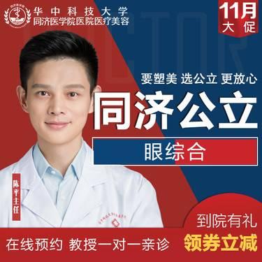 https://heras.igengmei.com/service/2019/10/25/37d0f881db-half