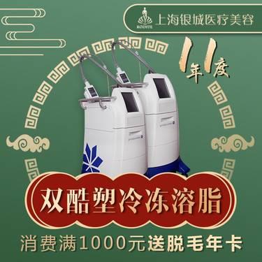 https://heras.igengmei.com/service/2019/10/25/4259682d68-half