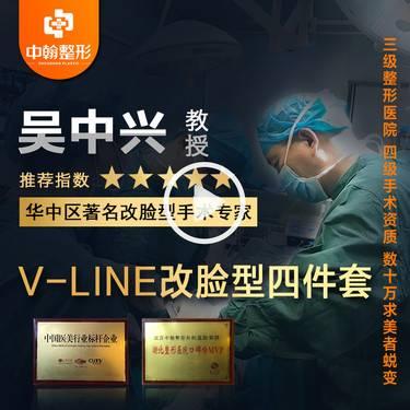https://heras.igengmei.com/service/2019/10/25/4552acb4f4-half