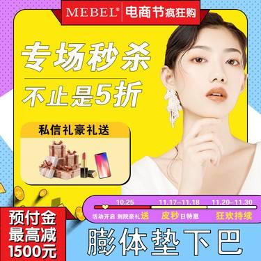 https://heras.igengmei.com/service/2019/10/25/5fc8ed8d4a-half