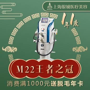 https://heras.igengmei.com/service/2019/10/25/782edc3d8f-half