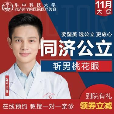 https://heras.igengmei.com/service/2019/10/25/7dc6da933b-half