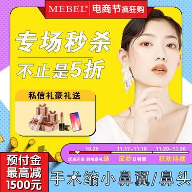 https://heras.igengmei.com/service/2019/10/25/8d10bd6f17-half