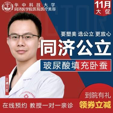 https://heras.igengmei.com/service/2019/10/25/8f3a4de9b8-half