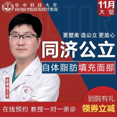 https://heras.igengmei.com/service/2019/10/25/93cb271de0-half