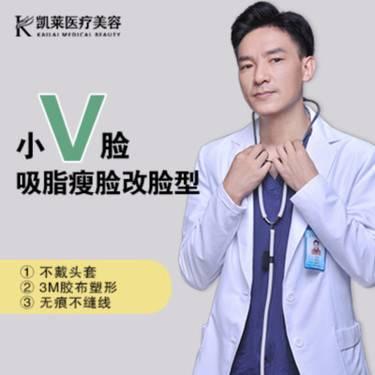 https://heras.igengmei.com/service/2019/10/25/9e2743f6d5-half