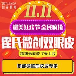 https://heras.igengmei.com/service/2019/10/25/a8511d5e49-half