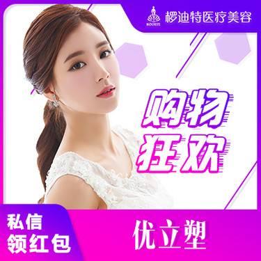 https://heras.igengmei.com/service/2019/10/25/ad66a1e77c-half