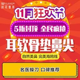 https://heras.igengmei.com/service/2019/10/25/b0375e1730-half