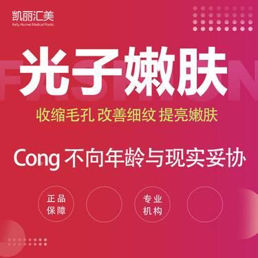 https://heras.igengmei.com/service/2019/10/25/c3ca6f72f7-half
