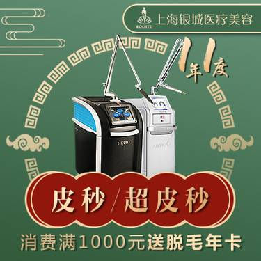 https://heras.igengmei.com/service/2019/10/25/da9eaa9536-half
