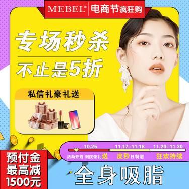 https://heras.igengmei.com/service/2019/10/25/e5dbf6a402-half