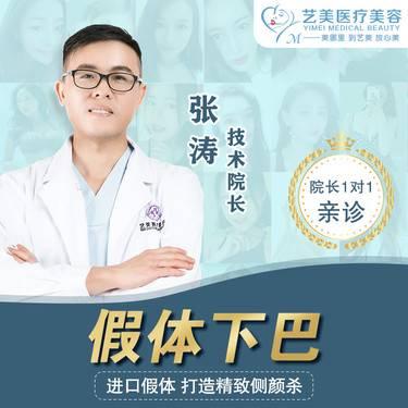 https://heras.igengmei.com/service/2019/10/26/21d3ba27b5-half