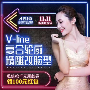 https://heras.igengmei.com/service/2019/10/26/3e31d7b058-half