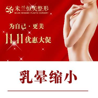 https://heras.igengmei.com/service/2019/10/26/77d7d83590-half
