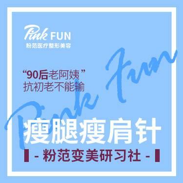 https://heras.igengmei.com/service/2019/10/26/b7be5f7a45-half