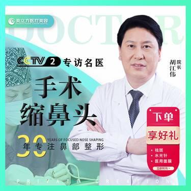 https://heras.igengmei.com/service/2019/10/27/33e3240bb1-half