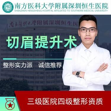 https://heras.igengmei.com/service/2019/10/27/5c094a6409-half