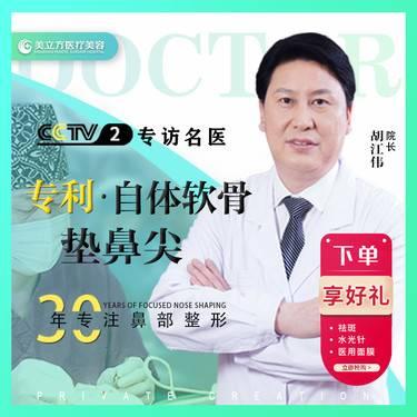 https://heras.igengmei.com/service/2019/10/27/94d4a59944-half
