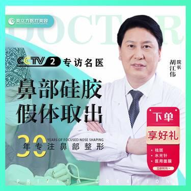 https://heras.igengmei.com/service/2019/10/27/9fd851a73b-half