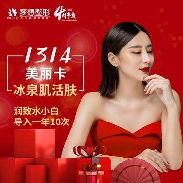 https://heras.igengmei.com/service/2019/10/27/ec8c3e6851-half
