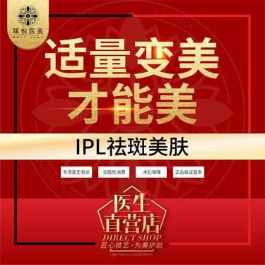https://heras.igengmei.com/service/2019/10/28/14793264b7-half