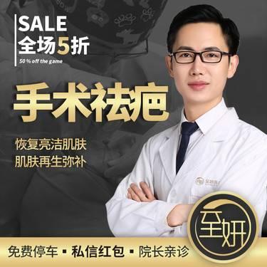 https://heras.igengmei.com/service/2019/10/28/22c460d707-half