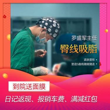 https://heras.igengmei.com/service/2019/10/28/64c84f9418-half