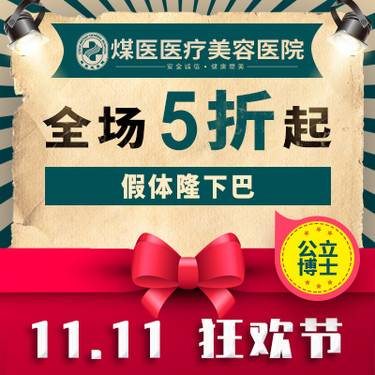 https://heras.igengmei.com/service/2019/10/28/8bcf8d8bf1-half