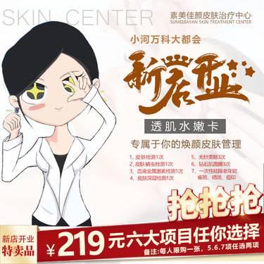 https://heras.igengmei.com/service/2019/10/28/c1726b6a8a-half