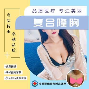 https://heras.igengmei.com/service/2019/10/28/c628d24689-half
