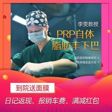 https://heras.igengmei.com/service/2019/10/29/1ba543c88b-half