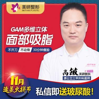 https://heras.igengmei.com/service/2019/10/29/233730062d-half