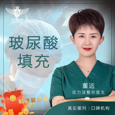 https://heras.igengmei.com/service/2019/10/29/2361e9e2d7-half