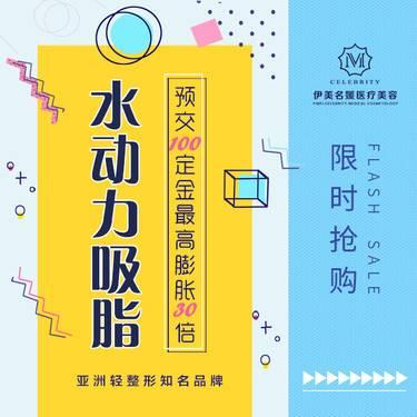 https://heras.igengmei.com/service/2019/10/29/2bc15b6ff3-half