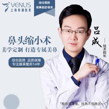 https://heras.igengmei.com/service/2019/10/29/43ac220468-half