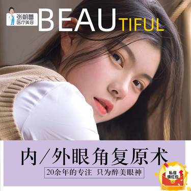 https://heras.igengmei.com/service/2019/10/29/4b0882903b-half