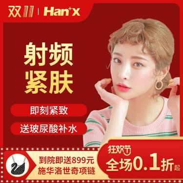 https://heras.igengmei.com/service/2019/10/29/5d015a981f-half