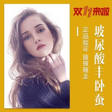 https://heras.igengmei.com/service/2019/10/29/5eeb9ee7e9-half